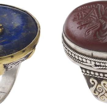Rings from Afghanistan